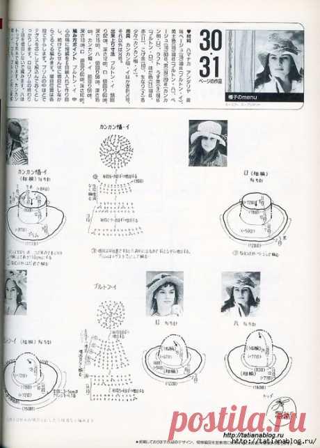 La revista japonesa por la labor de punto Keito Dama 1992-064