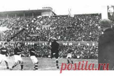 Сегодня 24 октября в 1897 году В России проведен первый официально зафиксированный  футбольный матч