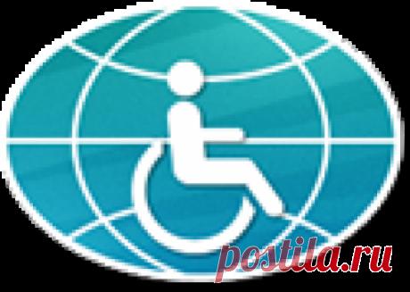 Досрочная пенсия родителям ребёнка-инвалида