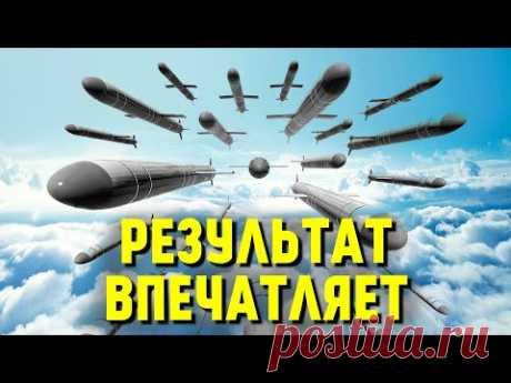 2020 Крылатые ракеты России