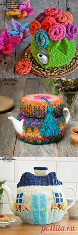 Мадам Рукоделкина - идеи и образы для рукоделия.Вязаные грелки для чайника. Идеи для вдохновения
