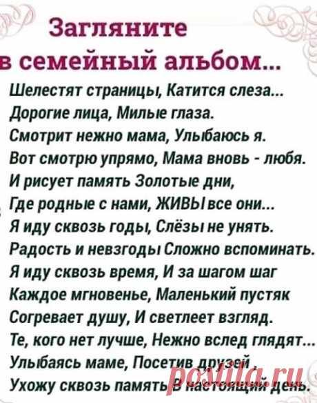 Улыбка просится,а слёзы не дают...))))))))))