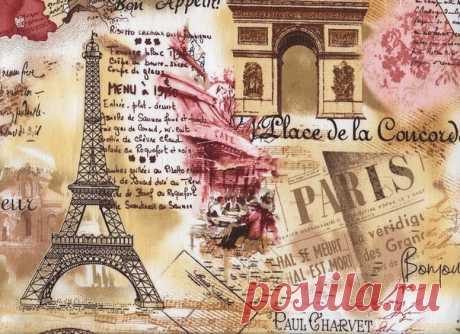 Запись на стене Картинки для творчества. Париж.