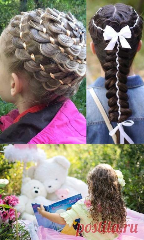 Красивые ПРИЧЕСКИ для юных модниц КОСИЧКИ для девочек на 1 сентября➤Снова в школу | BEAUTY MIX - МИКСУЙ КРАСИВО! | Яндекс Дзен