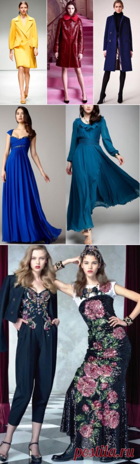 Поиск на Постиле: мода 2017