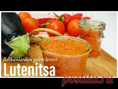 Balkanlardan gelen lezzet LUTENİTSA/ kahvaltılık sos / Figen Ararat