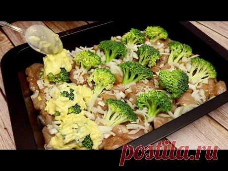 Простой и быстрый рецепт Брокколи с куриным филе в духовке # 55