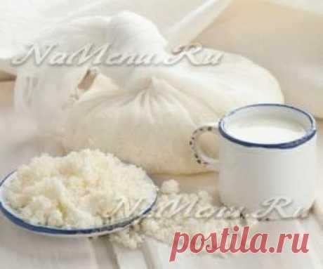 Как приготовить творог в домашних условиях из молока, пошаговый рецепт