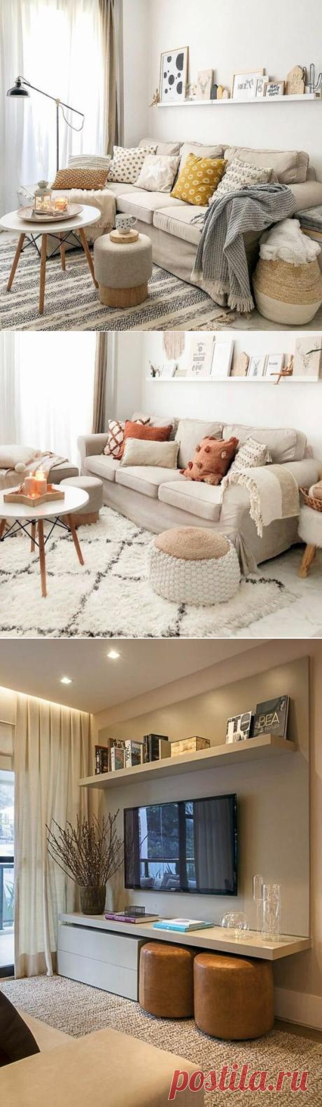 Интерьер гостиной малой площади. 13 особенностей оснащения и декора (+эл. книга) | Дизайн интерьера и обустройство | Яндекс Дзен