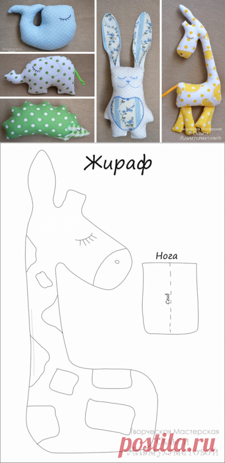 Сплюшки — лоскутные игрушки и выкройки к ним — Рукоделие
