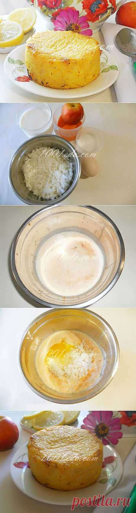 Рисовая запеканка с персиком и тыквой: рецепт с пошаговым фото - Запеканка рисовая . 1001 ЕДА вкусные рецепты с фото!