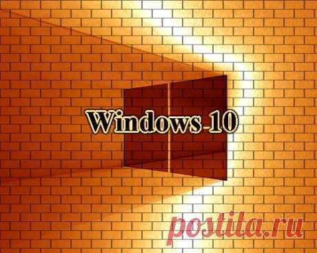 Как в Windows 10 сделать монозвук на выходе.
