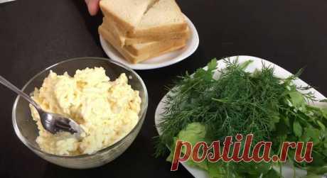 Закуска из Плавленного сыра с Чесноком и Яйцом за 5 Минут Закуска из плавленного сыра с чесноком и яйцом и майонезом за 5 минут. Намазка из плавленного сырка получается очень вкусной.