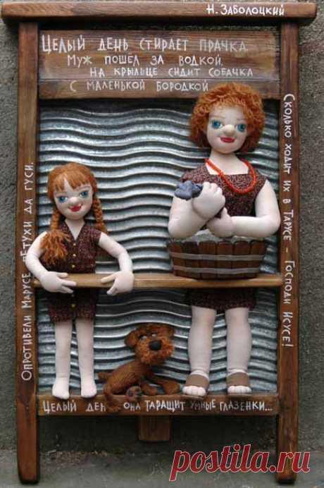 Барельефная текстильная кукла