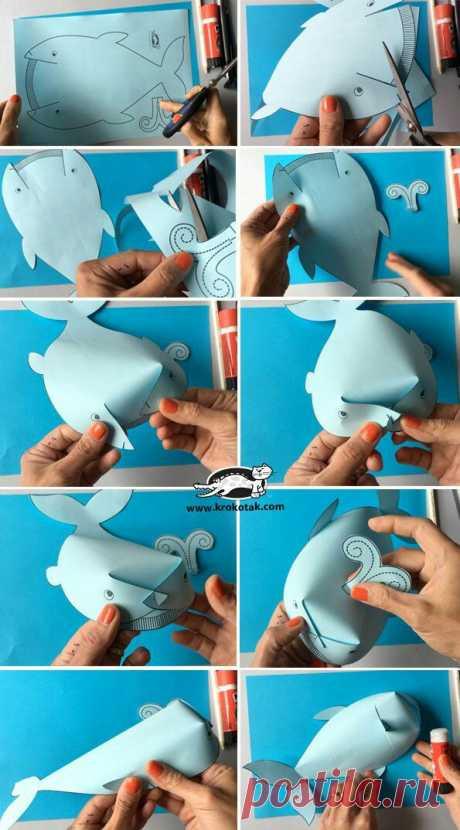 кит из бумаги - мк