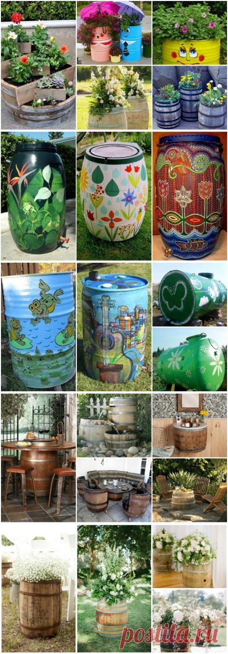 Садовые бочки раскрашиваем и декорируем: яркие идеи