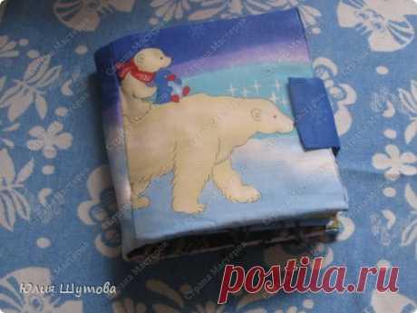 Развивающая книга для Егорки. | Страна Мастеров