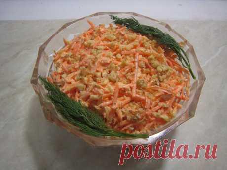 Салат из моркови. Моя интерпретация известной закуски. Пошаговый рецепт с фото. | STASNET | Яндекс Дзен