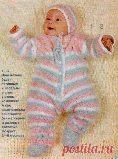 Комплект-для-малыша-001.jpg (574×776)