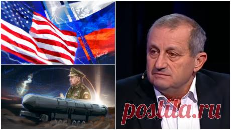 Кедми назвал единственный способ для России положить конец угрозам США Россия может изменить враждебную политику США только новым подходом и диалогом с позиции силы. Об этом заявил израильский эксперт Яков Кедми