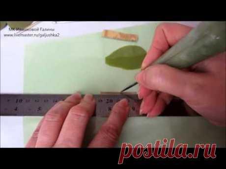 МК - Каттер для листьев, листья из холодного фарфора от Ивашковой Г.