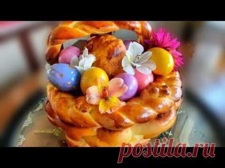 Плетенная ПАСХАЛЬНАЯ КОРЗИНКА из дрожжевого теста! Самый простой и быстрый вариант! Easter basket.