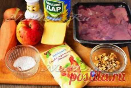 Салат из печени с морковью - рецепт с фото