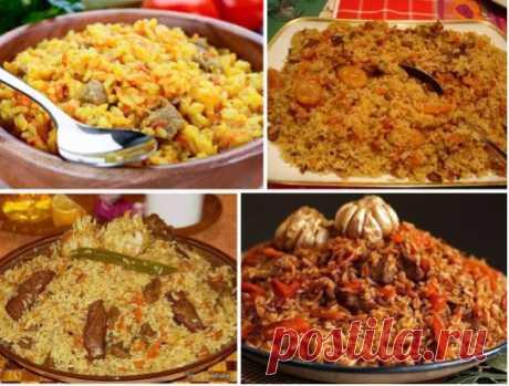 10 рецептов МИРОВОГО Плова. ДА это ВКУСНЕЙШЕ и ГЛАВНОЕ Не ПОТЕРЯТЬ!!! ПЛОВ ПО ШАДИ-БЕКСКИ 800 г риса 800 г мяса 800 г моркови 250 г айвы 300 г сала или масла 150 г лука соль, специи — по вкусу Мясо (баранина, говядина) нарезать ломтиками, как на шашлык, лук — кольцами, морковь — кубиками по 1х1х1 см. Айву, взятую в равном количестве с морковью, нарезать тоже кубиками по 2х2х2 см и положить в теплую воду, иначе она под воздействием кислорода потемнеет. В котле с шарообразным дном растопить баран