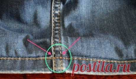 Как пройти толстый участок при подгибке низа джинсов