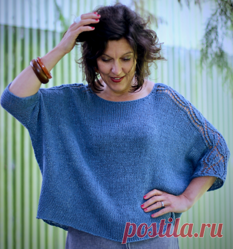 Вязаный пуловер Nuala   ДОМОСЕДКА