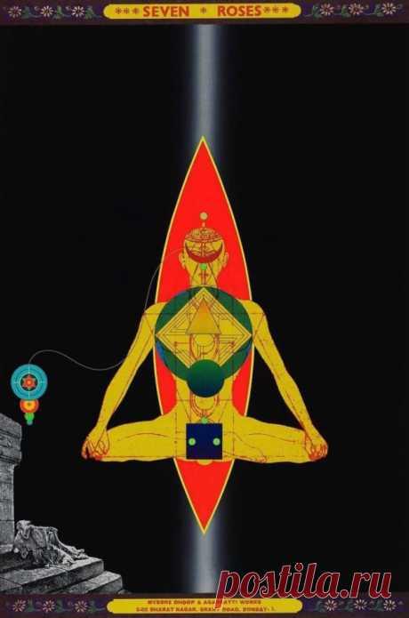 Tadanori Yokoo — Holy Shambala (poster, 1974)