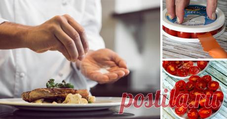 75 хитростей, которым не научат в кулинарной школе Пользователь Reddit попросил всех, кто любит готовить, поделиться разными тонкостями и хитростями, которым не учат в кулинарной школе, и комментарии – Самые лучшие и интересные посты по теме: Готовка, длиннопост, кулинария на развлекательном портале Fishki.net
