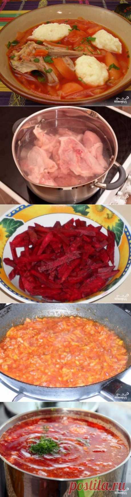 Борщ с галушками - пошаговый кулинарный рецепт на Повар.ру