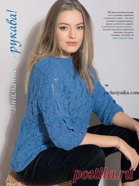 Пуловер с разрезами на рукавах схема спицами. Вязание спицами оригинальный пуловер