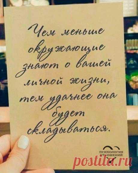 Это правда!!!