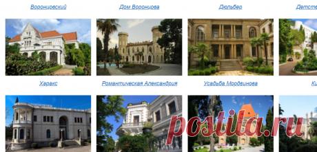 Все дворцы Крыма и замки: адреса, фото, описания, список, отзывы