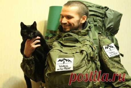 Владислав Евглевский— автостопщик скотом врюкзаке