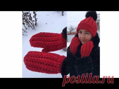 Красные варежки спицами – 9 моделей со схемами и описанием, видео мк + большая подборка рисунков — Пошивчик одежды