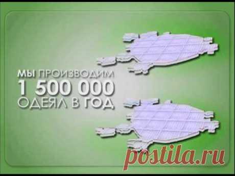 Интернет-магазин постельного белья «ДАРГЕЗ» | Купить постельное белье в Москве
