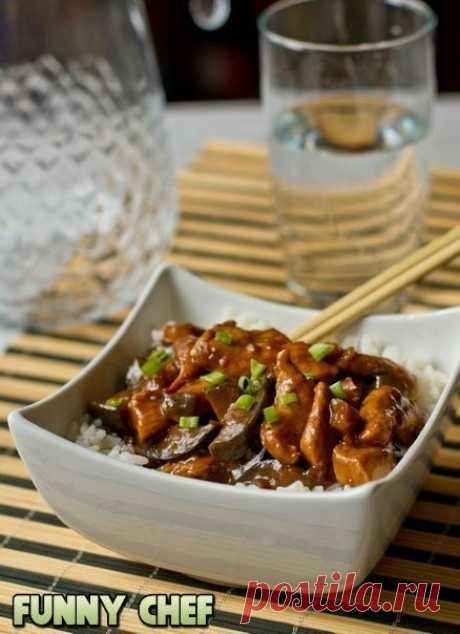 Курица с баклажанами «По-китайски» | Школа шеф-повара