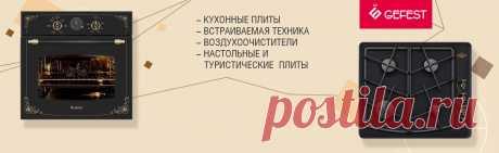 Сколько семян покупать, как рассчитать посадки / Асиенда.ру