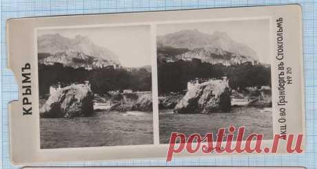 foto_do_1917_goda_stereopara_krym_alupka.jpg (1024×545)
