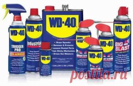 13 необычных способов использования wd-40.