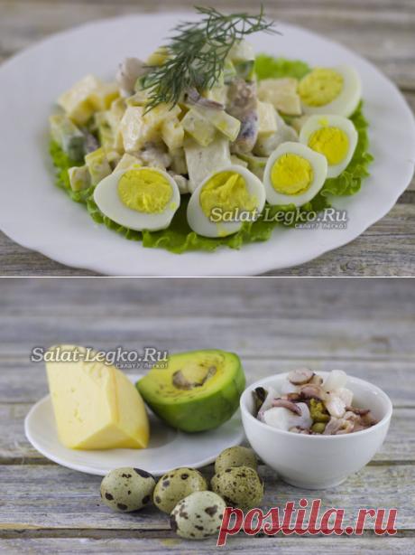 La ensalada con los mariscos y el aguacate, la receta de la foto muy sabroso