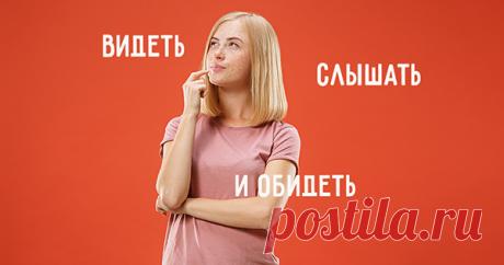 10 лёгких способов (иногда встихах) запомнить правила русского языка