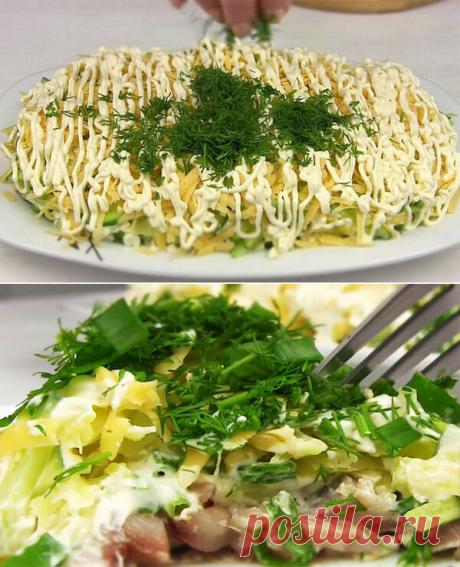 Я готовлю селедку под зеленым плащом так. Необычный рецепт обычного блюда | Я готовлю ТАК! Рецепты | Яндекс Дзен