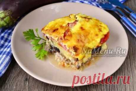 Musaka in Greek with eggplants, the recipe with a photo step by step