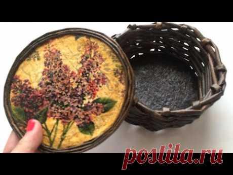 Плетеная шкатулка своими руками Мастер-класс - YouTube
