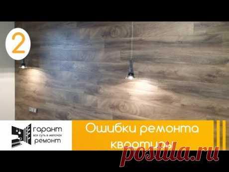 РЕМОНТ КОТОРЫЙ НЕ ЗАВЕРШИТЬ!!! | ОШИБКИ В НАЧАЛЕ| ПОСЛЕДСТВИЯ| RD71