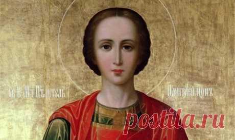 Молитвы великомученику и целителю Пантелеимону